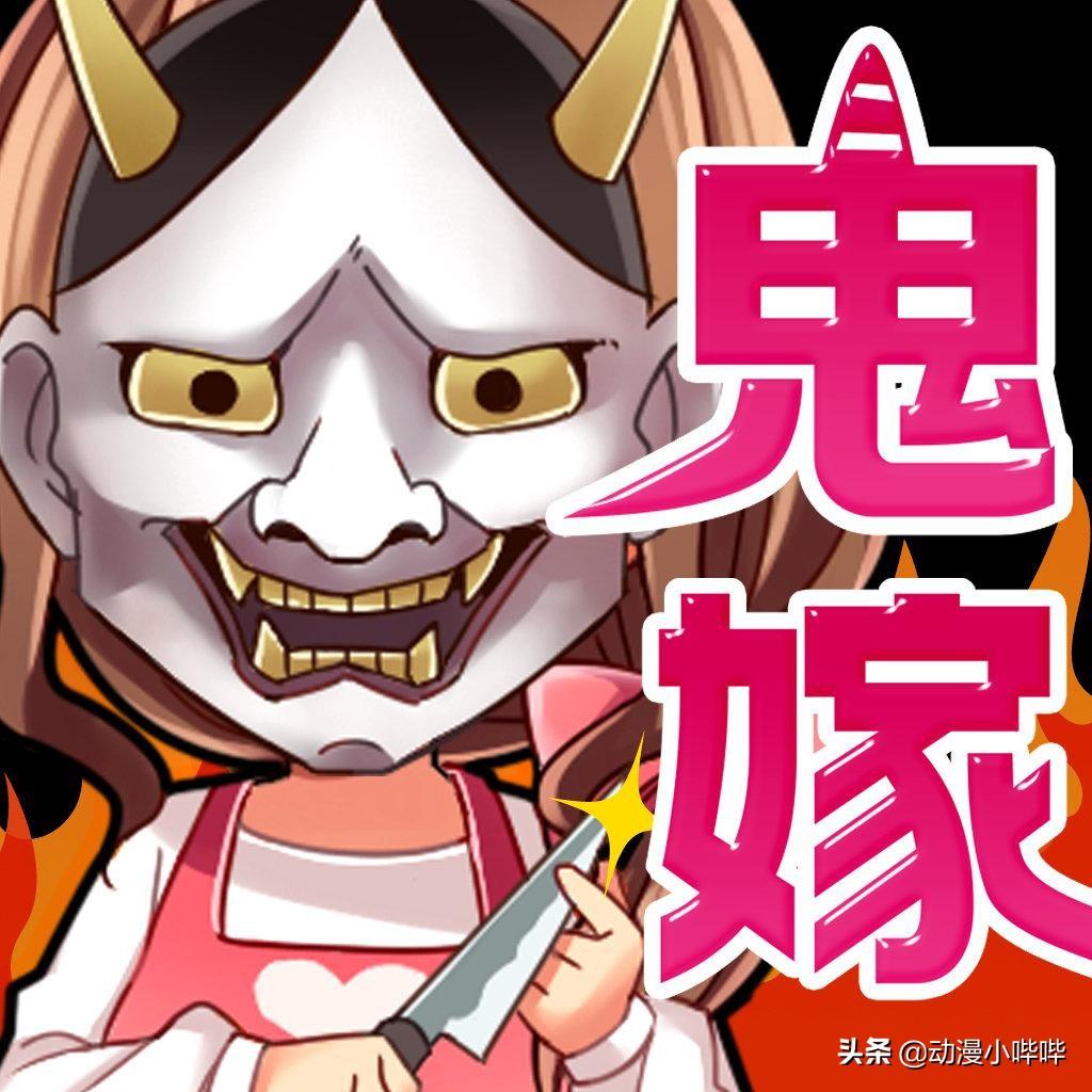 比病嬌還可怕的日本「鬼妻」,丈夫淪為「工具人」,生活水深火熱