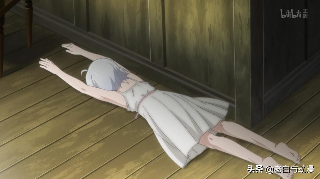 魔女之旅:伊蕾娜頭發被剪短,沙耶聽聞後替「夫」出氣